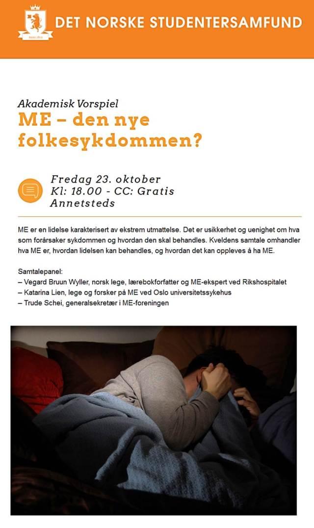 Akademisk debatt på Samfunnet i Oslo 23 okt 2015